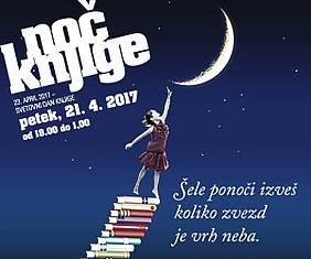Logotip Noč knjige 2017