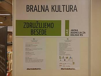 Javna agencija za knjigo na Kulturnem bazarju 2017-1