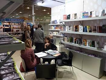 Predstavitev slovenskih avtorjev na knjižnem sejmu v Frankfurtu 2012
